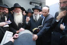 Hillula Chof Menachem Av