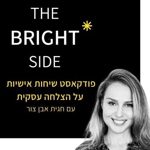 Poscast The Bright Side
