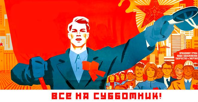«Южное» приглашает жителей Московского района принять участие в субботнике!.