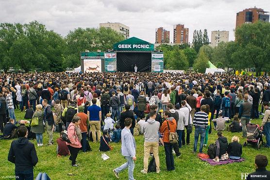 В Пулковском парке прошел международный фестиваль фестиваль Geek Picnic 2017