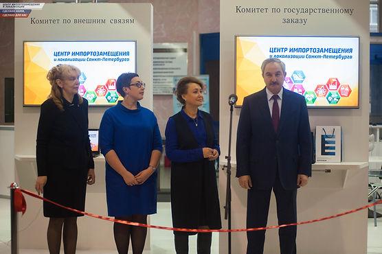 Дни женского предпринимательства в Санкт-Петербурге