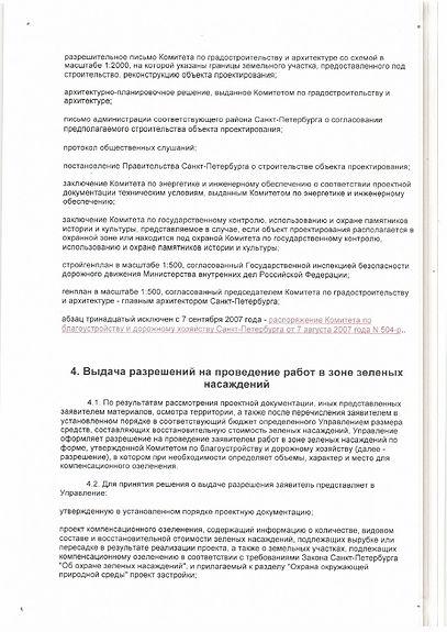 Scan1536-(2)-003.jpg