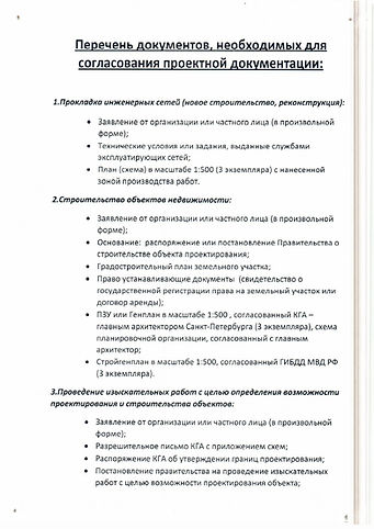 Scan1536-(1)-001.jpg