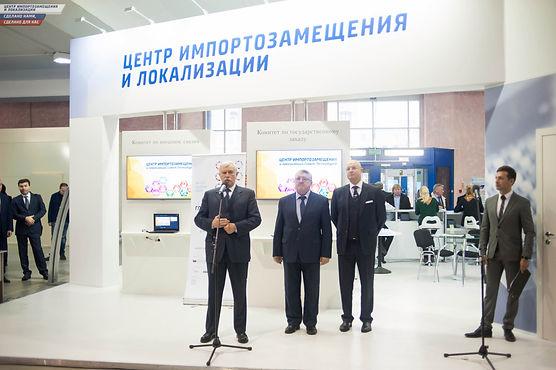 III Международной конференции «Евразийский вызов»