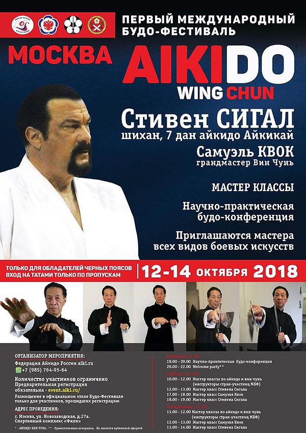 1-й МФБ рус.jpg