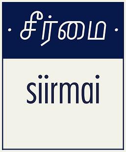 Siirmai-Tamil; Greatness, excellence, em