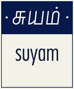 Suyam-Tamil; self existence, peculiarity