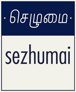 Sezhumai-tamil; Excellence, splendour, r