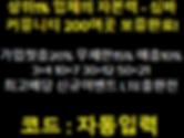 주석 2020-08-04 011435.png