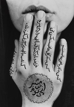 Untitled (Women of Allah)