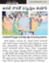 ABN Andhra Jyothi.jpg