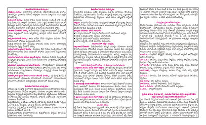 Brochure Telugu by CVN-1.jpg