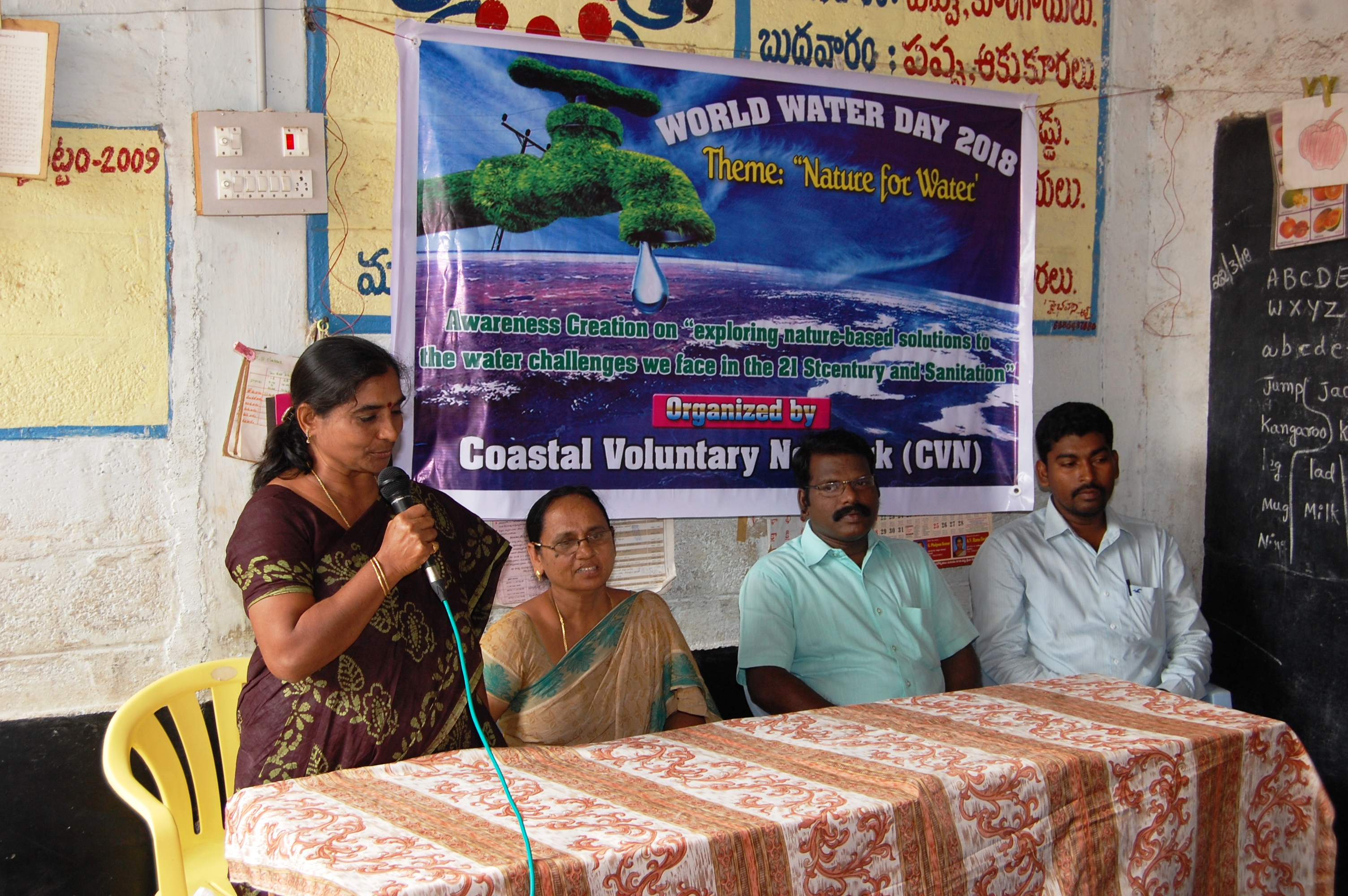 CVN, Coastal Voluntary Network