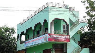 CAC, Tenali, Andhra Paris