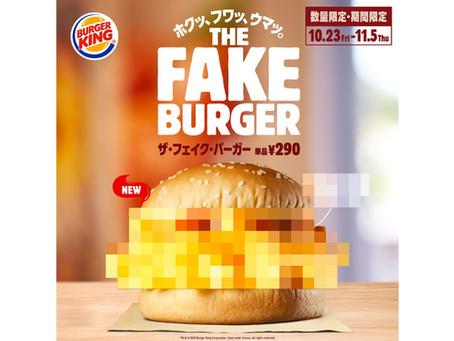 Burger King Rilis 'Fake Burger' di Jepang