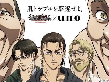 Shiseido Uno Bekerja Sama Dengan Serial Anime Attack on Titan Untuk Kampanye Skincare Baru
