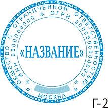 ООО_2.jpg