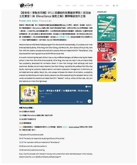 renaidance_incg_頁面_1.png