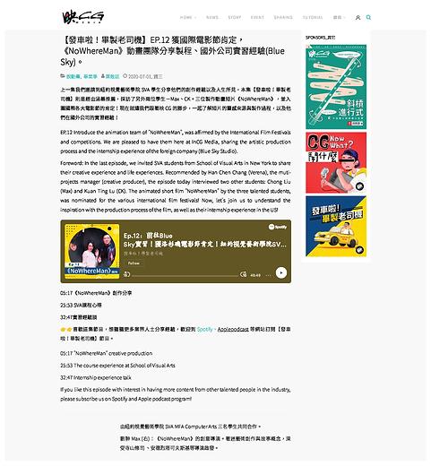 nowhereman_incg_頁面_1.png