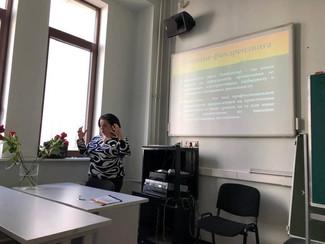 15 апреля перед студентами выступила к.иск. Рузанна Максимовна МАРТИРОСЯН