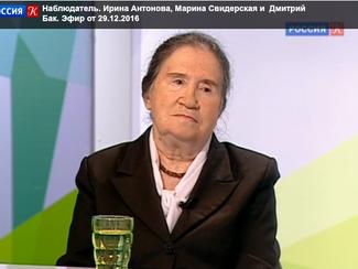 """Программа """"Наблюдатель"""" с участием М.И. СВИДЕРСКОЙ"""