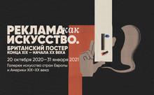 23 декабря студенты посетили виртуальную экскурсию П.А. Токмачевой