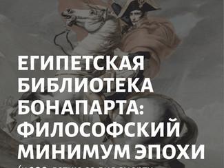 28 апреля приглашаем послушать доклад проф. А.А. Кротова