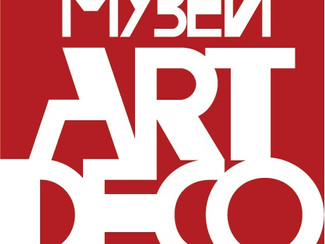 Приглашаем на онлайн-выставку музея Ар Деко «Природа и стиль»