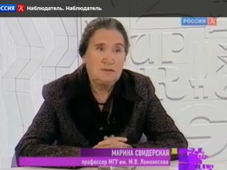 """Программы телеканала """"Культура"""" с участием М.И. СВИДЕРСКОЙ."""