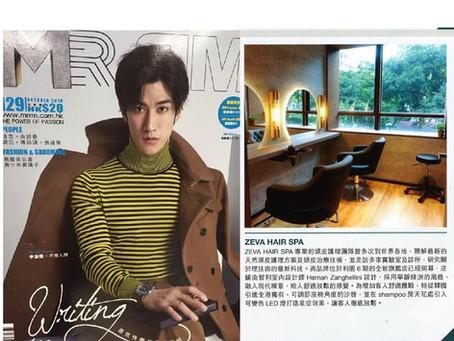 MRRM Magazine, Oct 2018