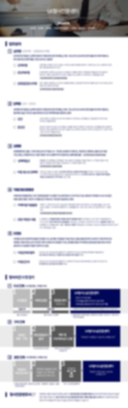 LK형사(2)-수정.jpg