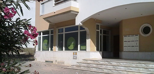 Centro de Estudos São Julião. Montra. Entrada.