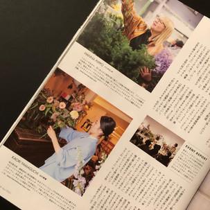 Elle Decor Japan March 2020, photo by Sh