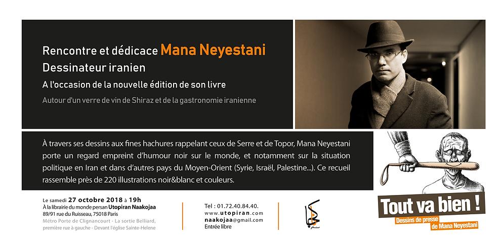 Mana - Website.png
