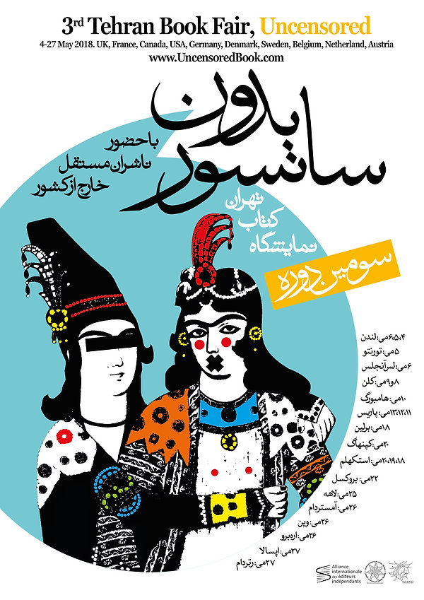 Poster-3rd (1).jpg