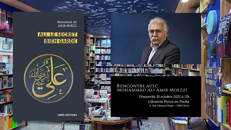 Ali, le secret bien gardé, rencontre avec Mohammad Amir Moezzi