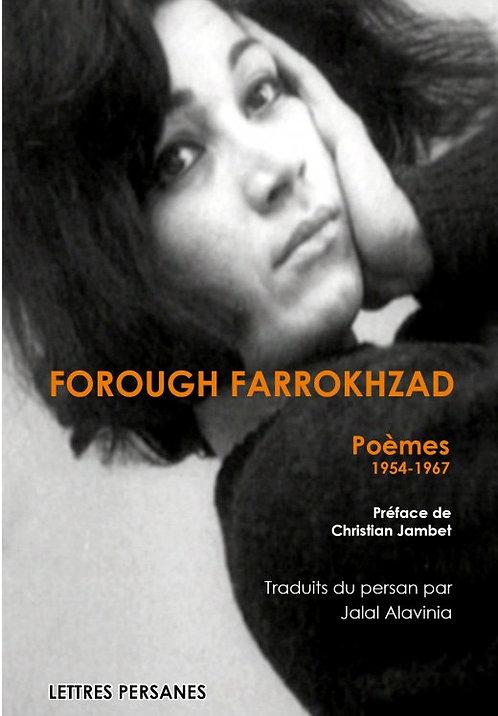 Forough farrokhzad oeuvre poétique complète