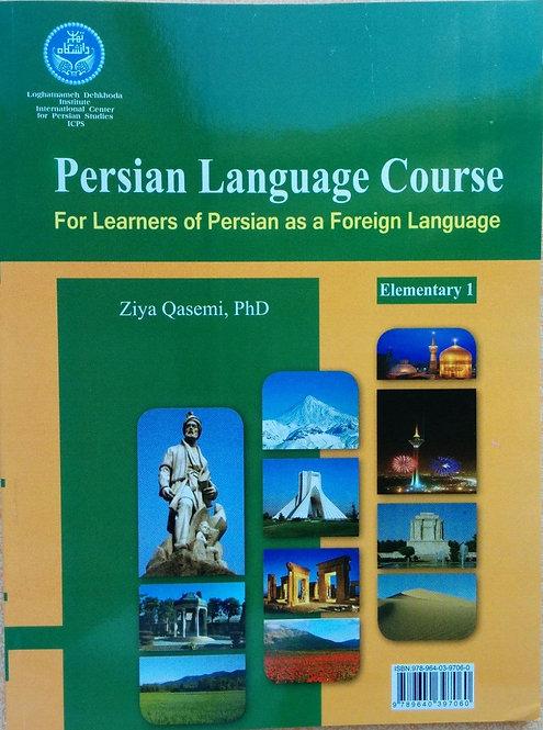 Apprentisage élémentaire du Persan