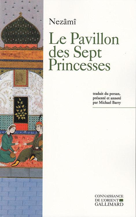 Le Pavillon des sept princesses