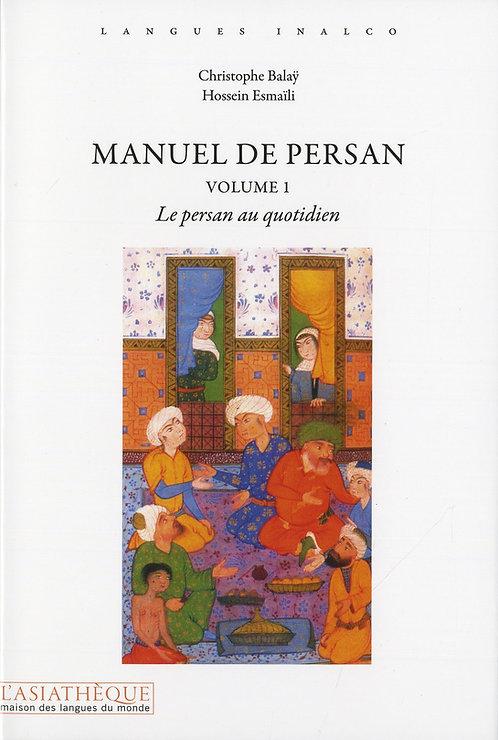 Manuel de persan V1 + 1 CD MP3 (Français)