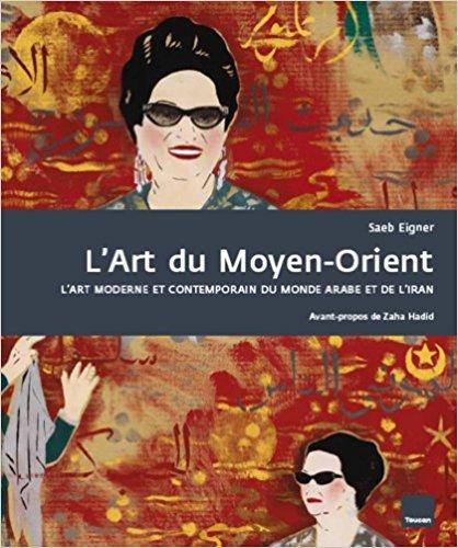 L'ART DU MOYEN ORIENT