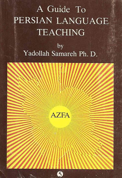 Méthodologie de l'enseignement du Persan