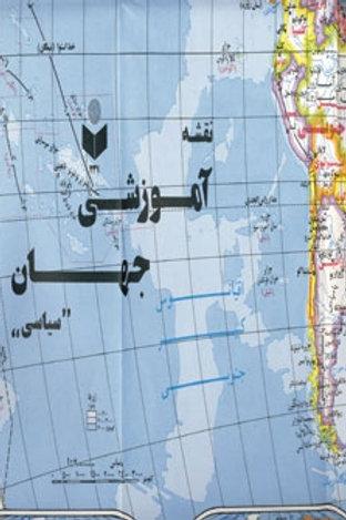 نقشه آموزشی جهان(سیاسی) کد ۲۳۱