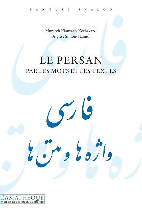 Le persan par les mots et les textes