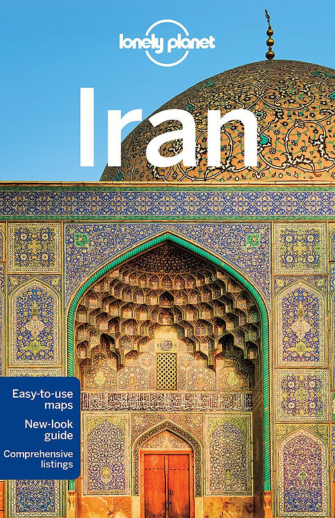 Iran (English version)