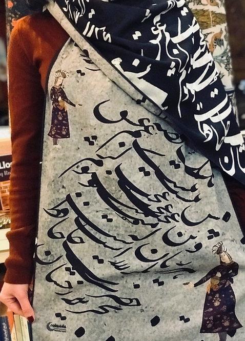 Châle foulard Hafez chagrin d'amour