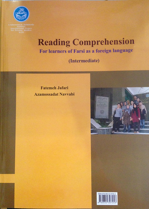 Compréhension de la lecture