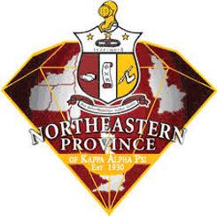 nep logo.jpg