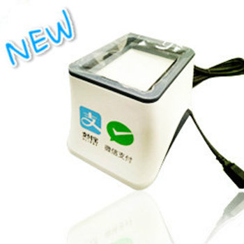 Wechat Pay Scanner