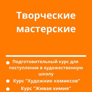 Подготовка к ОГЭ (2).png